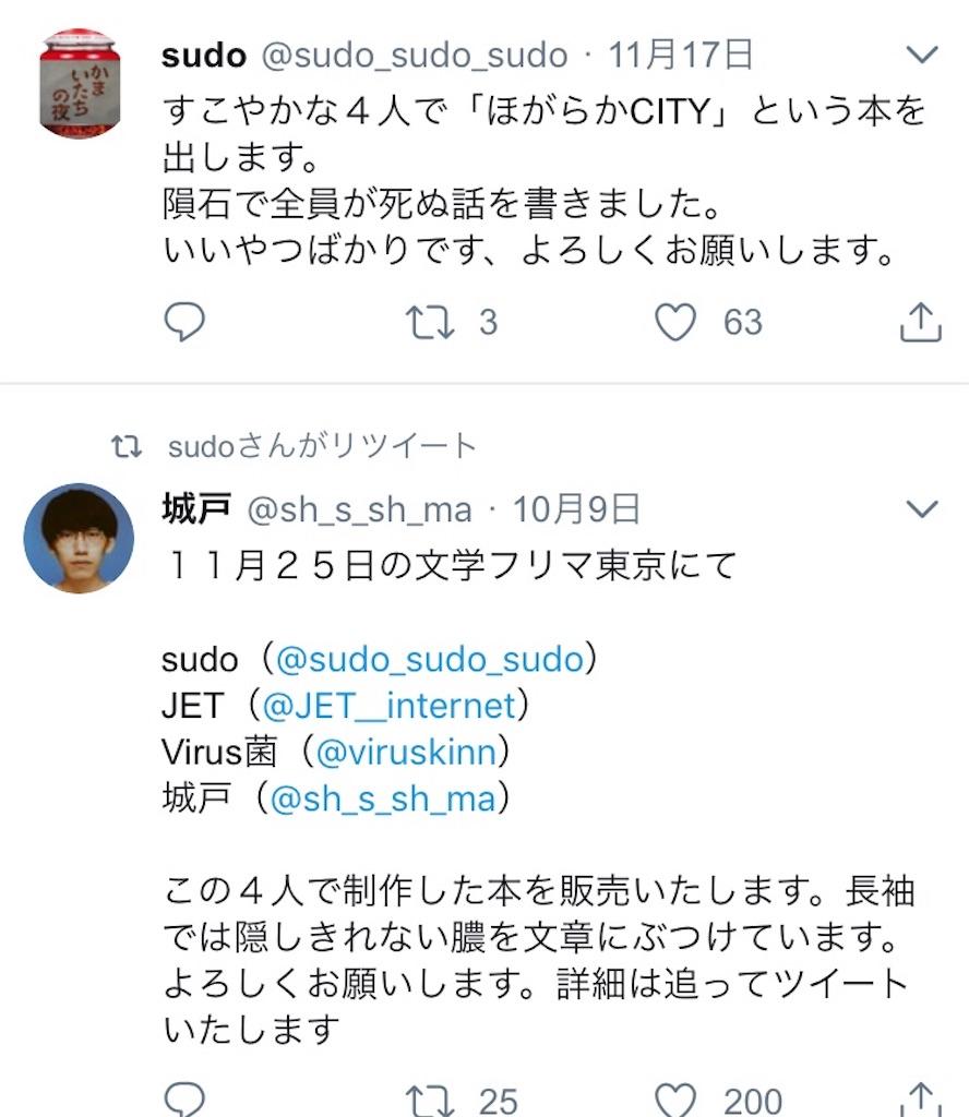 f:id:andusagi:20181125215631j:image