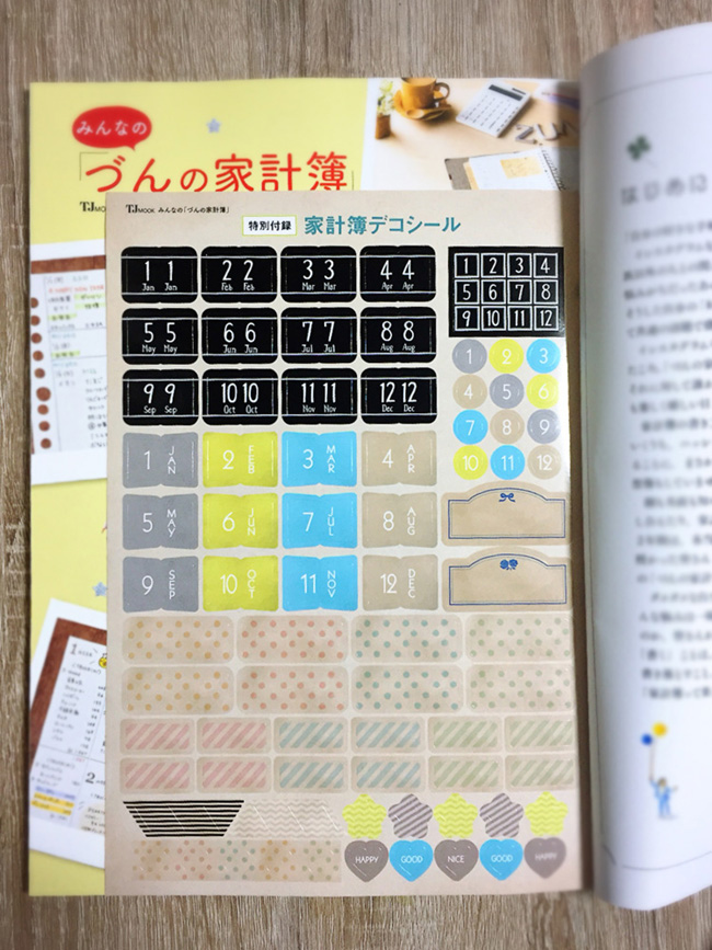 f:id:andvividcolors:20171121194247j:plain