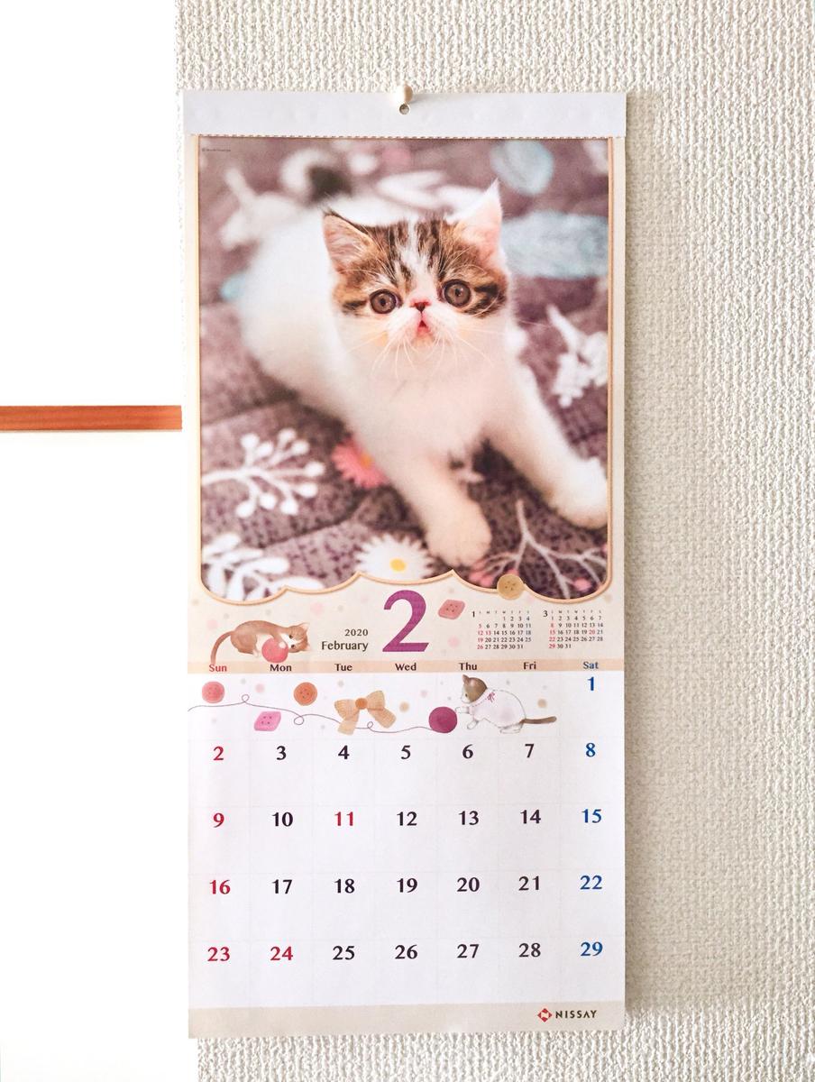 日本生命カレンダー