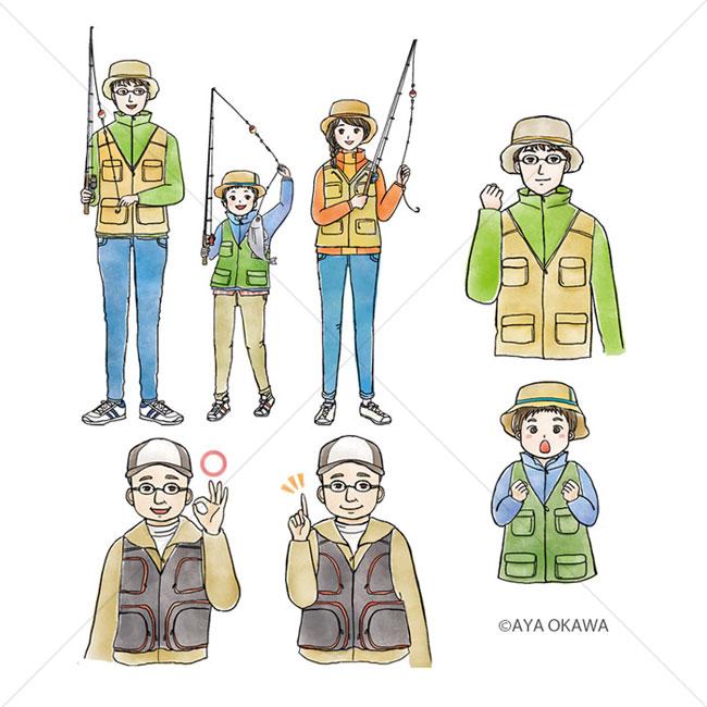 はじめての釣り for Beginners