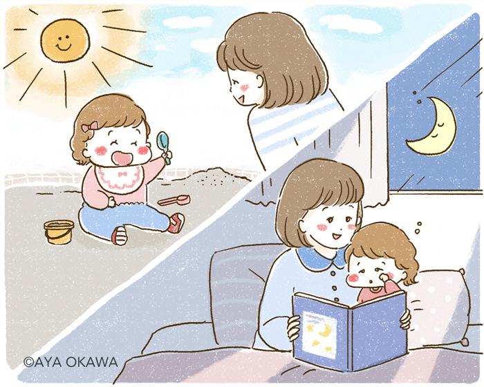 KaoPLAZAイラスト