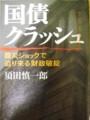 20110901211248