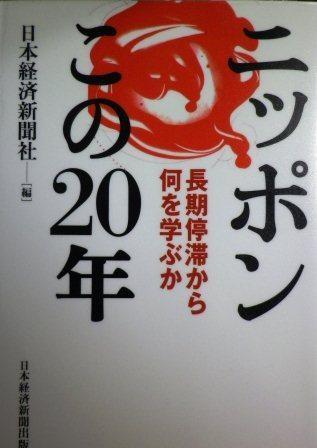20111126163217
