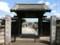 真行寺山門
