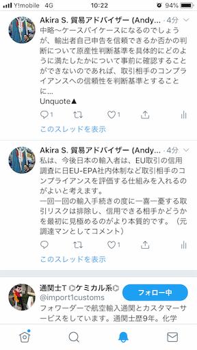 f:id:andy-e49er:20190817143500p:image