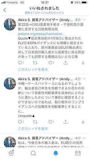 f:id:andy-e49er:20190817143508p:image