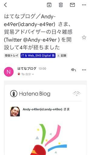 f:id:andy-e49er:20200211132353j:image