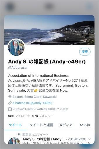 f:id:andy-e49er:20200427082254j:image
