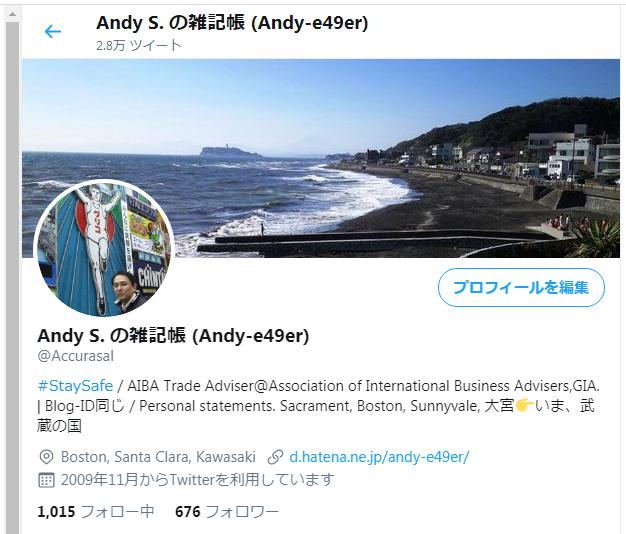 f:id:andy-e49er:20200831114118p:plain