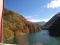 [travel] 前川渡のダム湖の紅葉