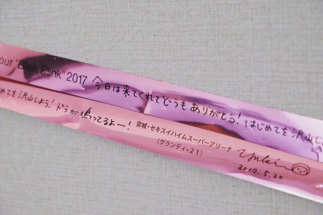 f:id:anemone-kaori:20170521203646j:image