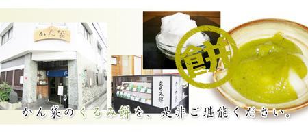 f:id:anemoneko:20141029191721j:plain