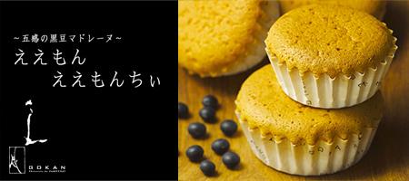 f:id:anemoneko:20141029191729j:plain