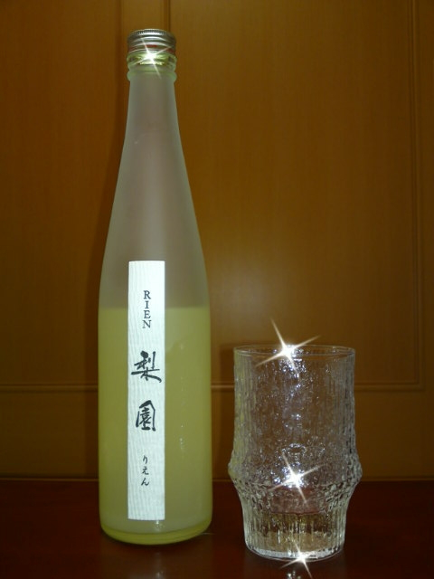 梨のお酒「梨園(りえん)」