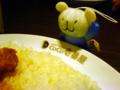 [火ぐまのパッチョ]ココイチのカレー…ゴクリ