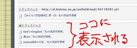 f:id:anfieldroad:20110227202552j:image