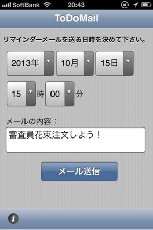 f:id:anfieldroad:20120103204446p:image:w200