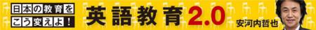 f:id:anfieldroad:20121117164452j:image