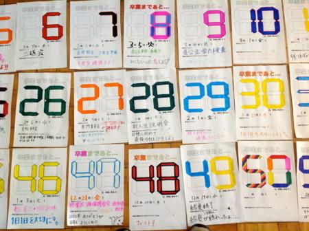 f:id:anfieldroad:20121206114013j:plain