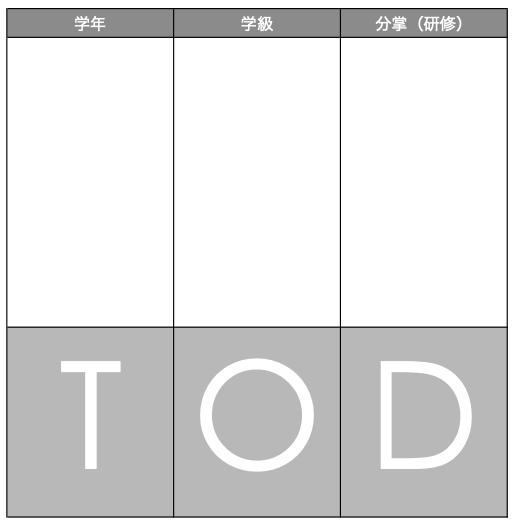 f:id:anfieldroad:20200410153123p:plain