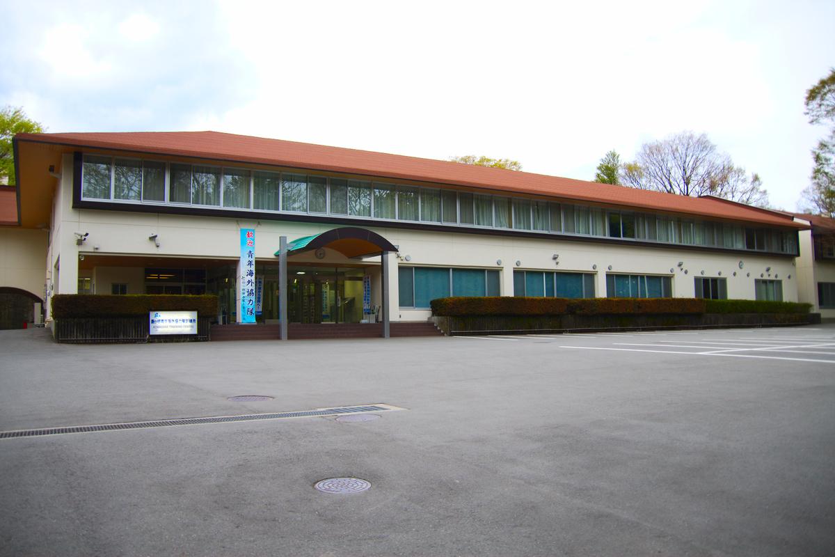 JICA駒ヶ根訓練所