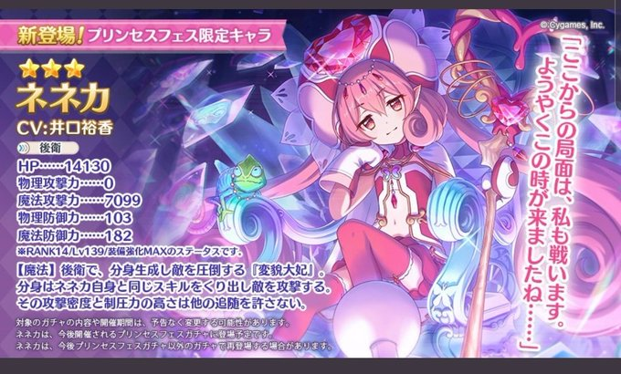 f:id:ange-yumemigati:20200103160817j:plain