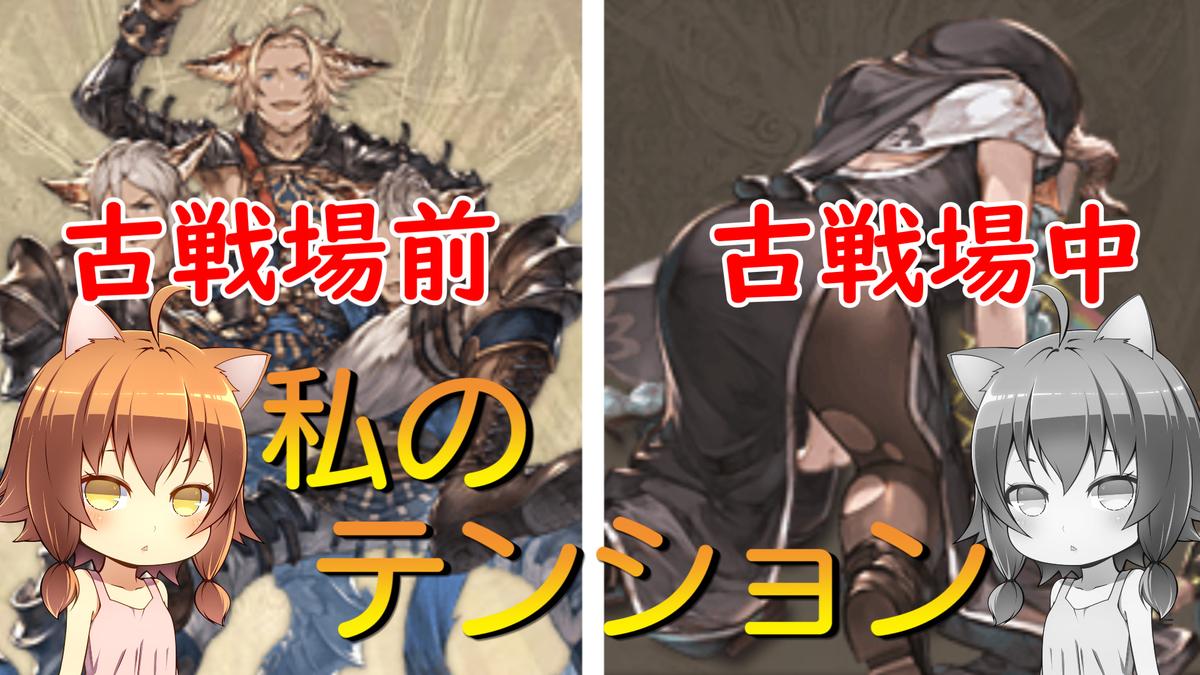 f:id:ange-yumemigati:20200128051453j:plain