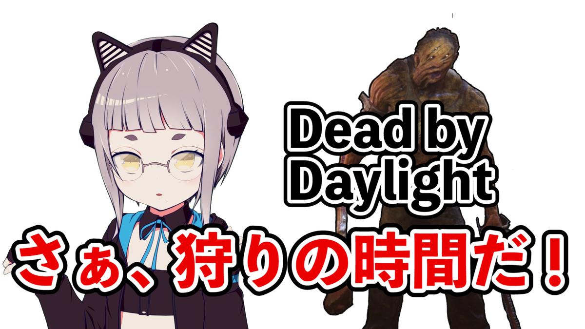 f:id:ange-yumemigati:20200215192146j:plain
