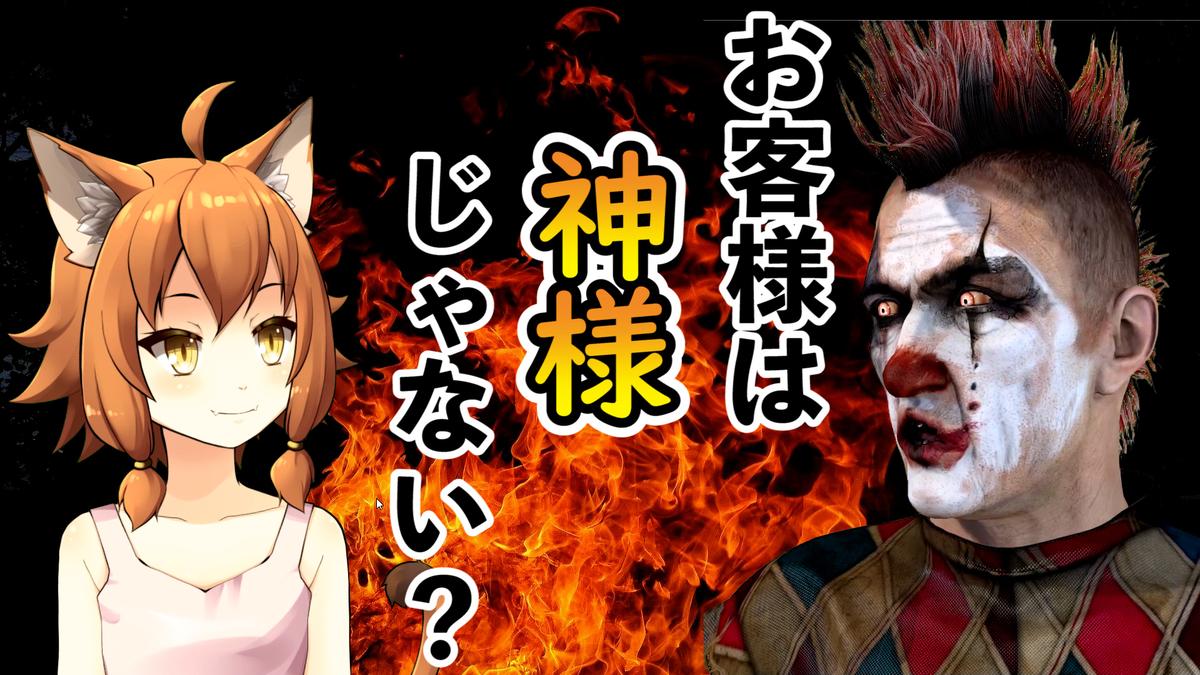 f:id:ange-yumemigati:20200226023332j:plain