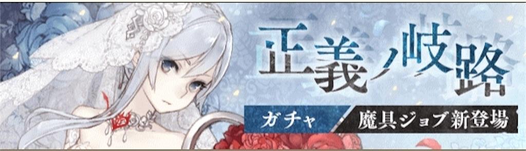 https://tenshinoalice.hatenablog.com/entry/sinoalice-gatya-ataribuki-seiginokiro