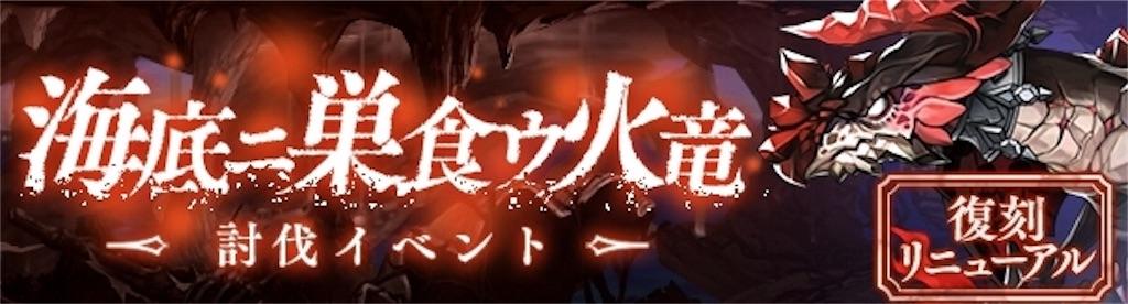 https://tenshinoalice.hatenablog.com/entry/sinoalice-kouryaku-syoshinsya-toubatu-kaiteinisukuukaryuu