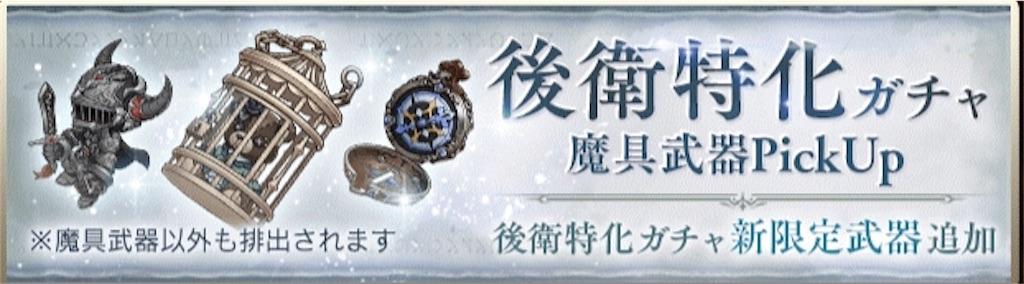 https://tenshinoalice.hatenablog.com/entry/sinoalice-gatya-ataribuki-tokka-magu-7gatu