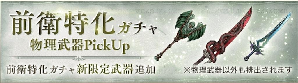 https://tenshinoalice.hatenablog.com/entry/sinoalice-gatya-ataribuki-tokka-buturi-9gatu