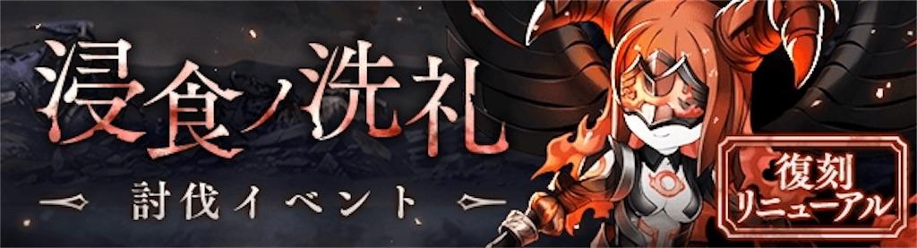 https://tenshinoalice.hatenablog.com/entry/sinoalice-kouryaku-syoshinsya-toubatu-shinsyokunosenrei