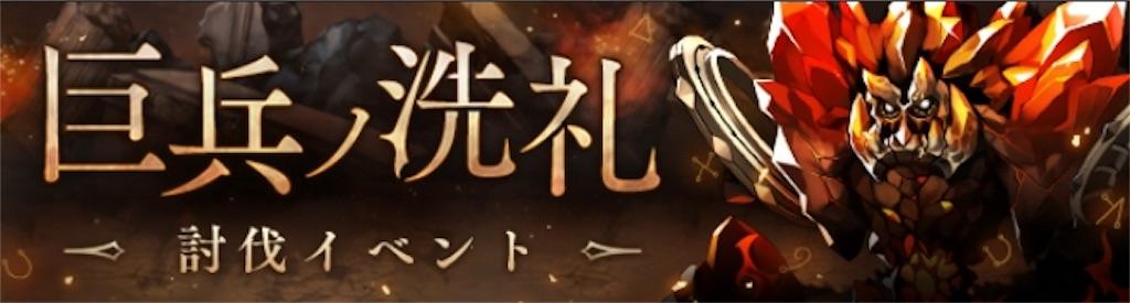 https://tenshinoalice.hatenablog.com/entry/sinoalice-kouryaku-syoshinsya-toubatu-kyoheinosenrei