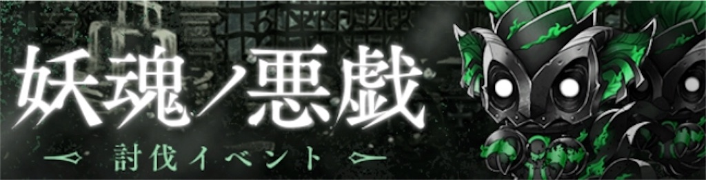 https://tenshinoalice.hatenablog.com/entry/sinoalice-kouryaku-syoshinsya-toubatu-youkonnoitazura