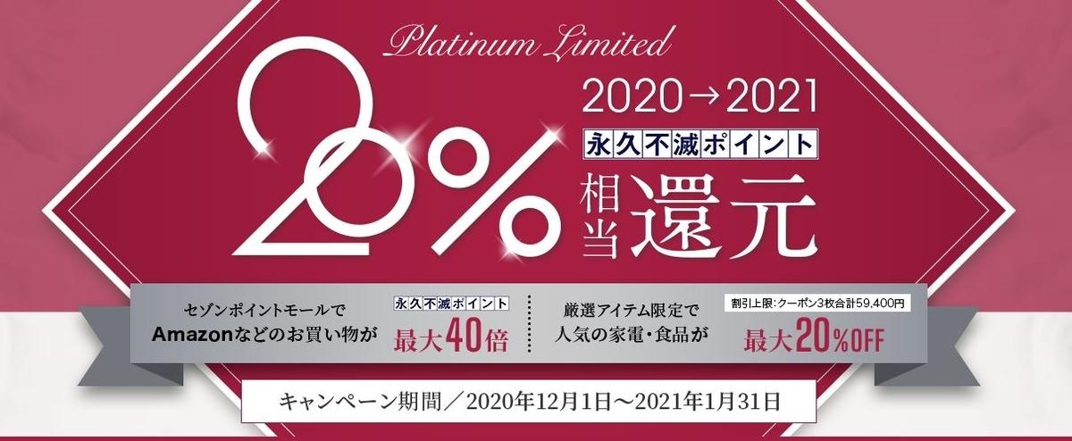 f:id:angelicainvestment:20210126193825j:plain