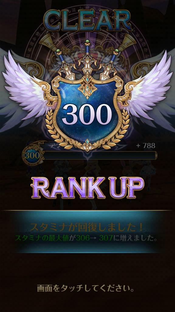 RANK300