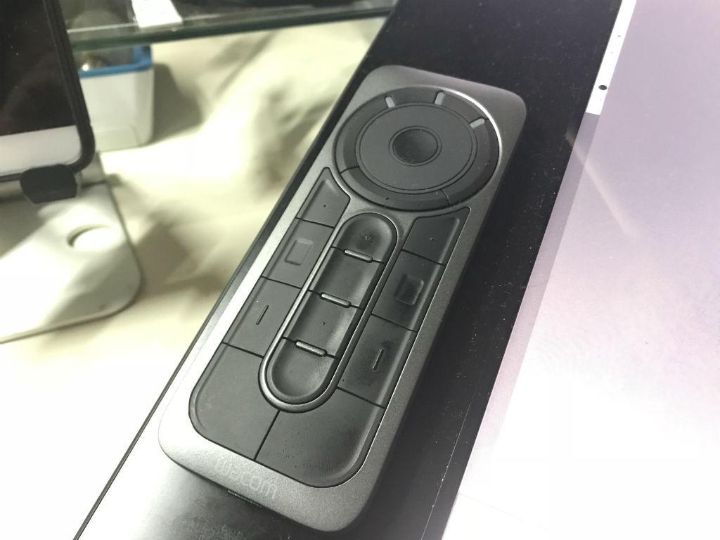 ExpressKey Remote