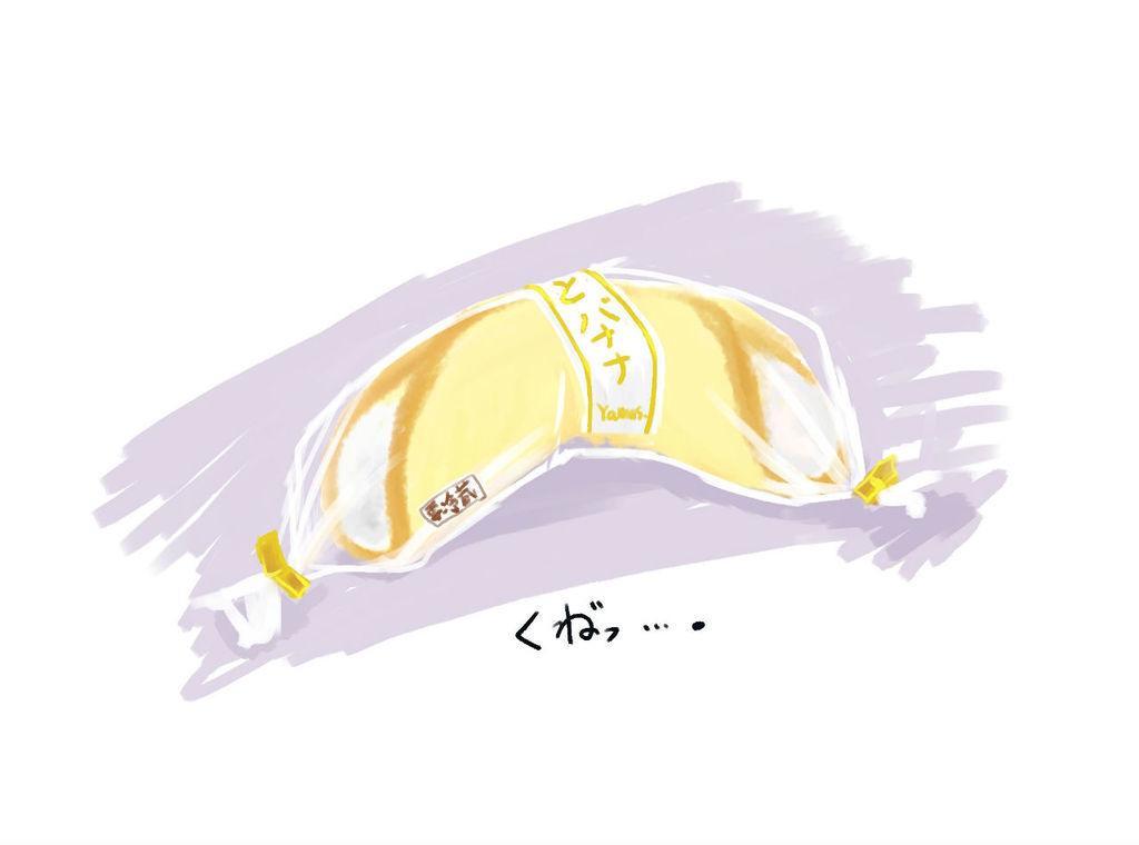 まるごとバナナ 山崎製パン