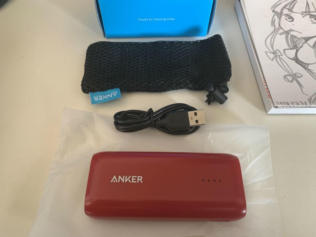 Anker モバイルバッテリー Astro E1 5200mAh