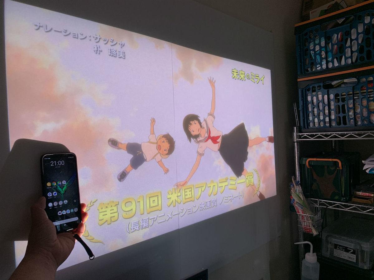 プロジェクター 短焦点プロジェクター スクリーン 未来のミライ