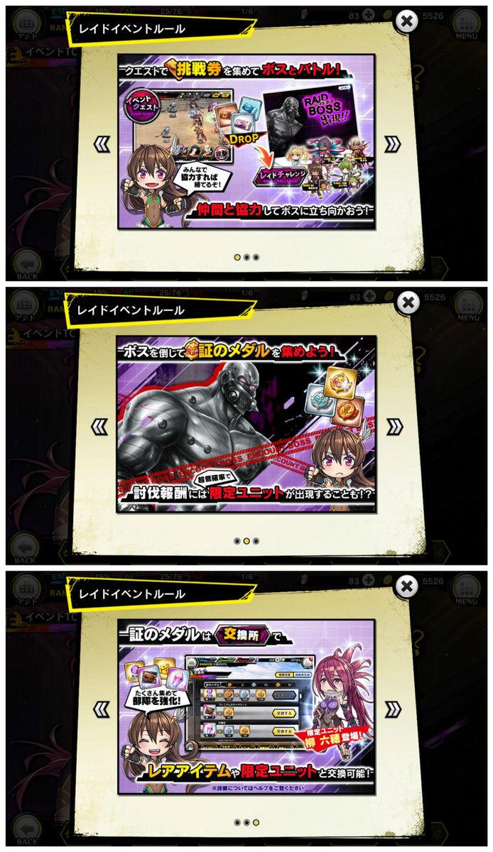 対魔忍RPGX 対魔忍RPG ソーシャルゲーム 毒も過ぎれば薬となる!?