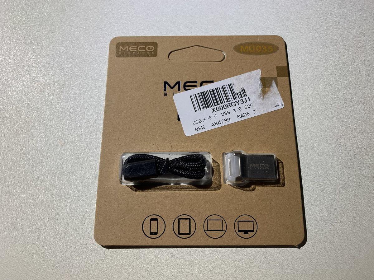 USBメモリ デジギア