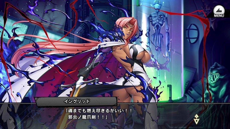 対魔忍RPGX 対魔忍RPG ソーシャルゲーム 魔界騎士と次元の悪魔 イングリッド