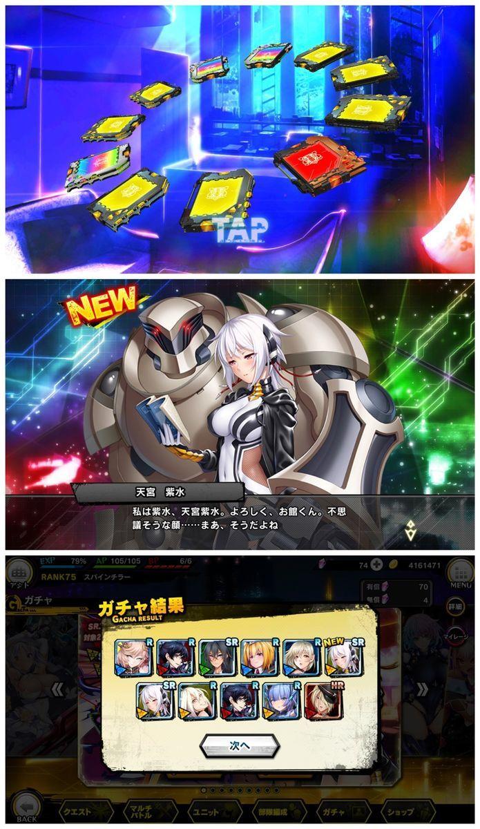 対魔忍RPGX 対魔忍RPG ソーシャルゲーム 天宮紫水
