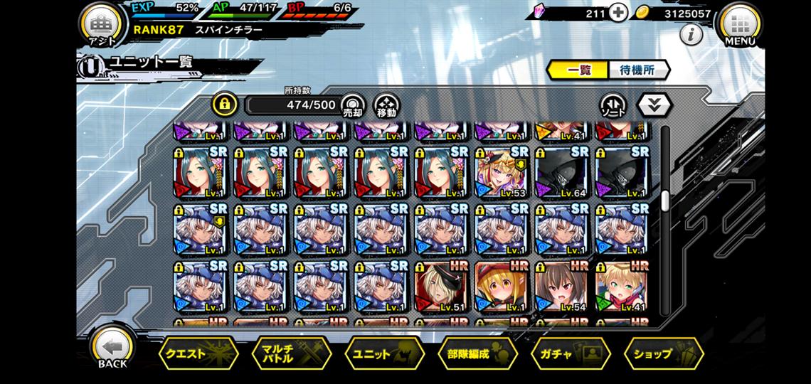 対魔忍RPGX 対魔忍RPG ソーシャルゲーム アミダハラの追跡者 [悪を狩る邪悪]カウーラ