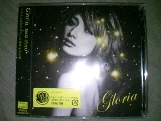 後藤真希『Gloria』ドンキホーテ限定版フラゲ完了!