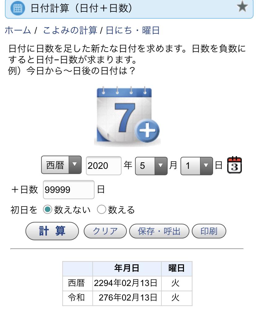 f:id:angroid:20200501185112j:plain