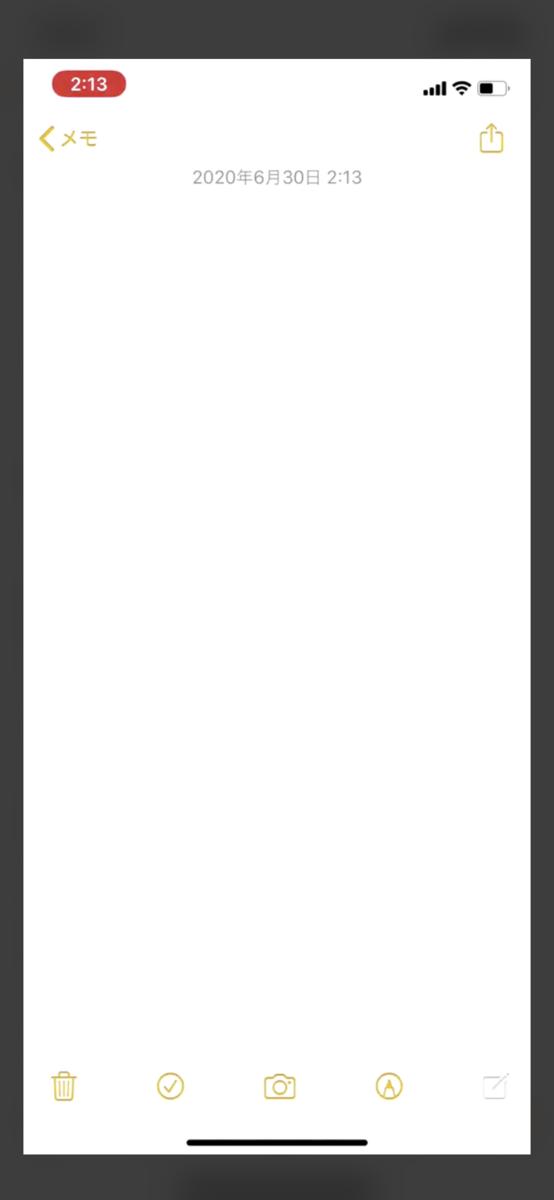 f:id:angroid:20200701165134p:plain